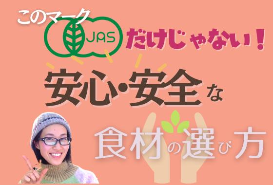 organic-vegetable